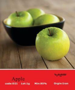 بذر درخت سیب Apple