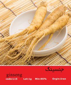بذر گیاه جنسینگ Ginseng