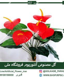 گل مصنوعی آنتوریوم RA014