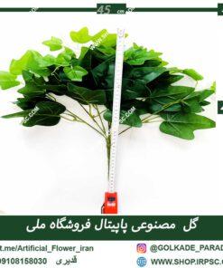 گل مصنوعی پاپیتال ra012