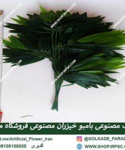 برگ مصنوعی بامبو ra019