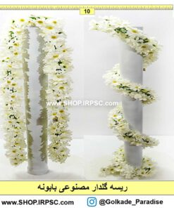 گل آویز مصنوعی بابونه