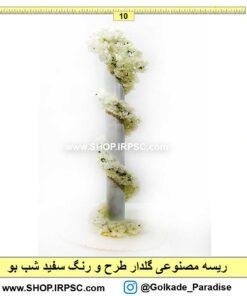 گل آویز مصنوعی سفید | ریسه مصنوعی گلدار ja0306