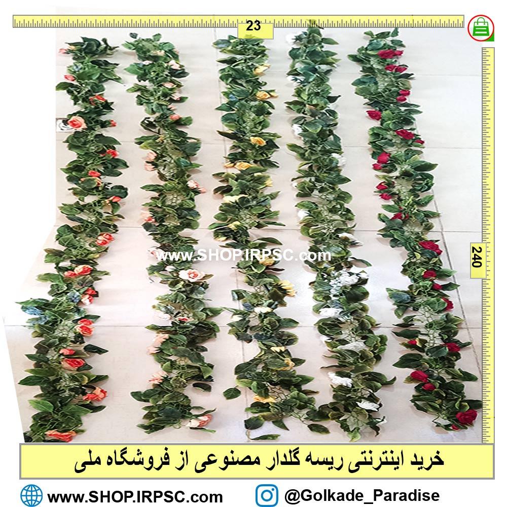 پیچک مصنوعی گلدار رز