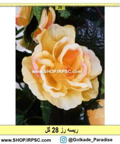 خرید گل آویز مصنوعی