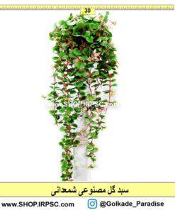 گل آویز مصنوعی شمعدانی