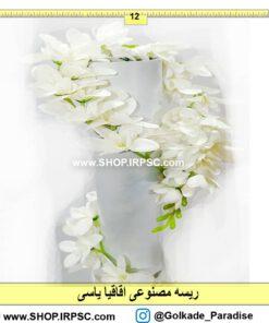 گل آویز اقاقیا یاسی