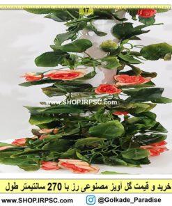 خرید و قیمت گل آویز
