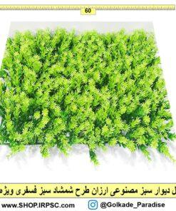 پنل دیوار سبز مصنوعی