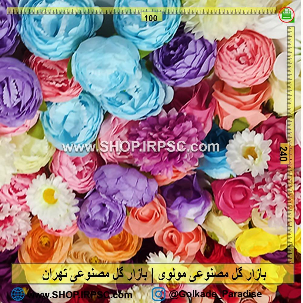 بازار گل مصنوعی تهران | بازار گل مصنوعی مولوی