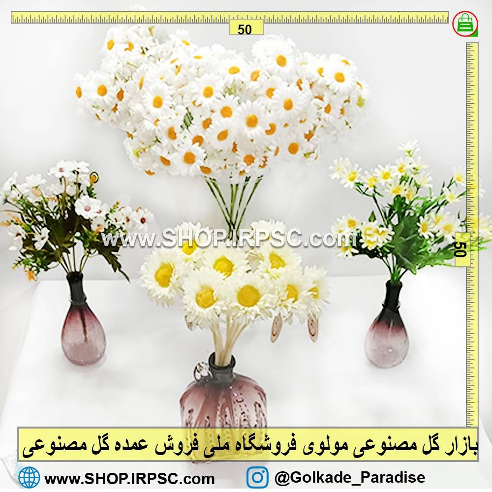 بازار گل مصنوعی مولوی | بازار گل مصنوعی تهران