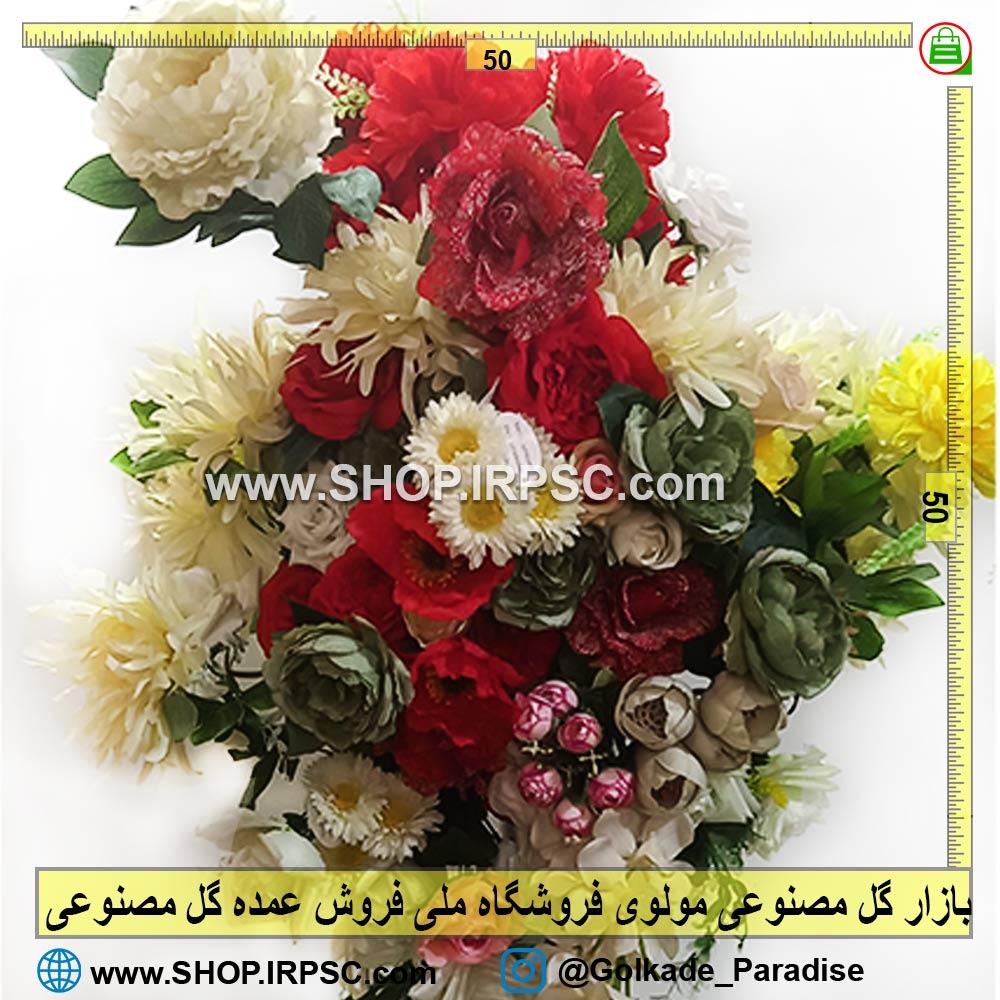 بازار گل مصنوعی مولوی