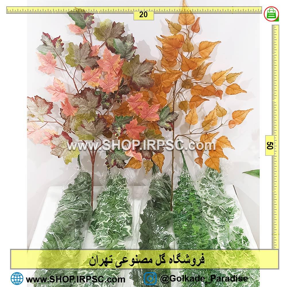 فروشگاه گل مصنوعی تهران