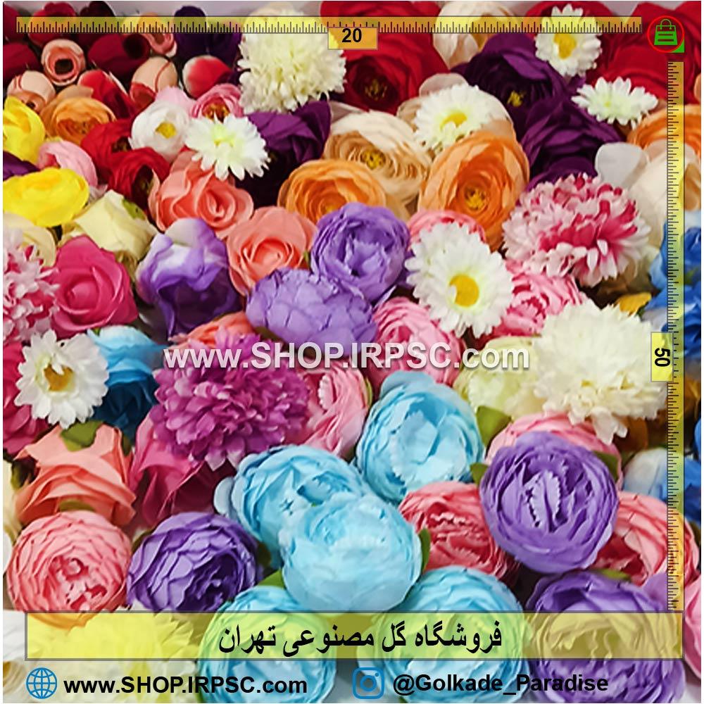 فروش گل مصنوعی تهران