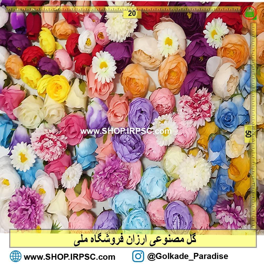گل مصنوعی ارزان