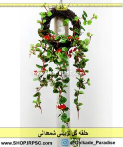 حلقه آویز تزیینی شمعدانی